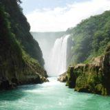 Cascada de Tamul y Cueva del Agua